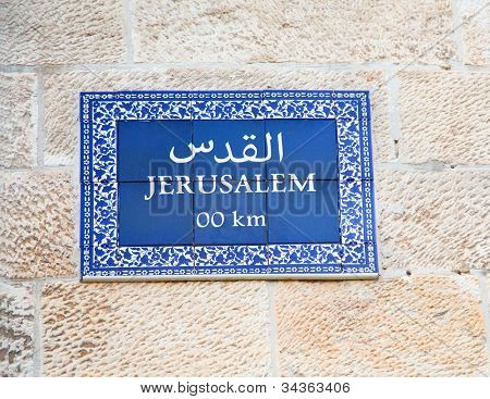 Sing on The walls of Old City Jerusalem , Isreal