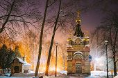 Gomel, Belarus. City Park In Winter Night. Chapel-tomb Of Paskevich 1870-1889 Years In City Park. Ru poster