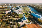 Pinsk, Brest Region Of Belarus, In The Polesia Region. Pinsk Cityscape Skyline In Autumn Morning. Bi poster