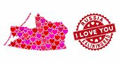 Love Collage Kaliningrad Region Map And Distressed Stamp Seal With I Love You Message. Kaliningrad R poster