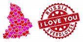 Valentine Collage Sverdlovsk Region Map And Rubber Stamp Seal With I Love You Text. Sverdlovsk Regio poster