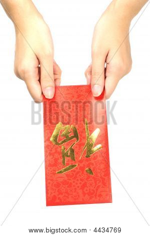 Hongbao To Wish You Lucky