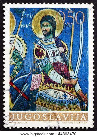 Postage Stamp Yugoslavia 1969 St. Nikita, Fresco