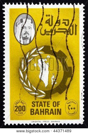 Postage Stamp Bahrain 1981 Sheik Isa Bin Salman Al Khalifa