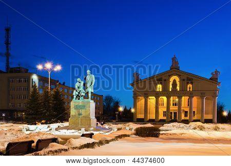 City Main Square