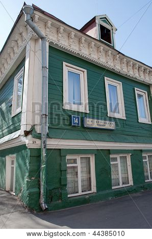 One Of The Last Moscow Wooden Houses