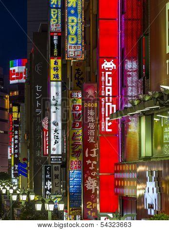 Neon Lights In East Shinjuku District  In Tokyo, Japan.
