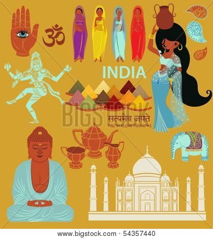 India: Landmarks, Symbols and Icons - Set of India-themed design elements, including Taj Mahal, Indian women, spices, Dancing Shiva, Buddha and India's motto in Sanskrit: Truth Alone Triumphs: