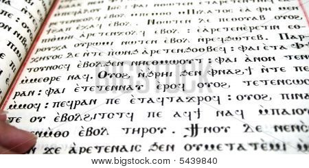 Text Of Sacred Writing In Greek Language.