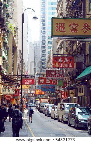 Wing Lok Street of Hong Kong