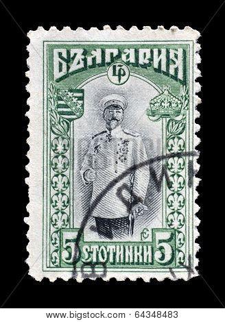 Bulgaria stamp 1911