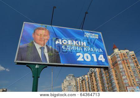 KIEV, UKRAINE - APR 30, 2014:Ukrainan presidential elections. Poster of candidate Michael Dobkin. April 30, 2014 Kiev, Ukraine