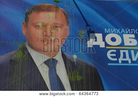 KIEV, UKRAINE - APR 30, 2014:Ukrainan presidential elections. Poster of candidate Michael Dobkin. April 30, 2014 Kiev, Ukraine
