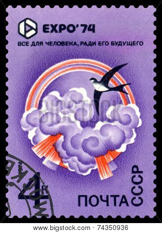 Vintage  Postage Stamp. Expo 74. Swallow Over Clouds.