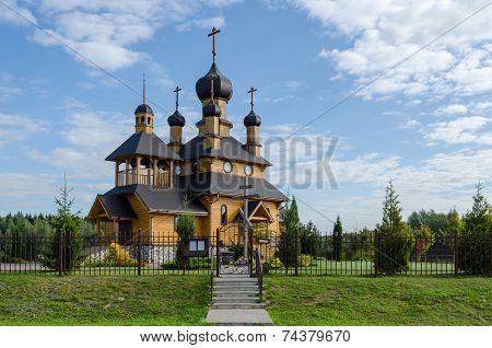 Belarus, Dudutki. Church Of The Holy Prophet John The Baptist