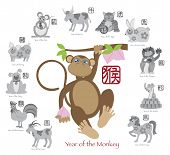 image of chinese new year horse  - Chinese New Year of the Monkey Color with Twelve Zodiacs with Chinese Text Seal in Circle Grayscale Vector Illustration - JPG