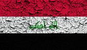 pic of iraq  - Flag of Iraq with old texture - JPG