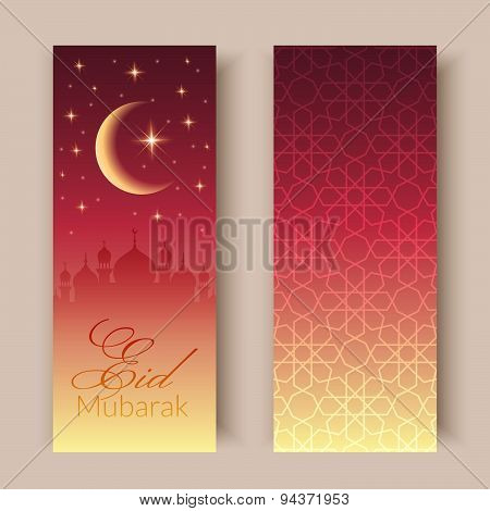 Greeting Cards Or Banners With Mosques