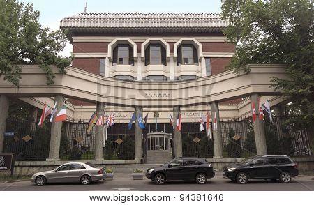 Almaty - Dostyk Hotel