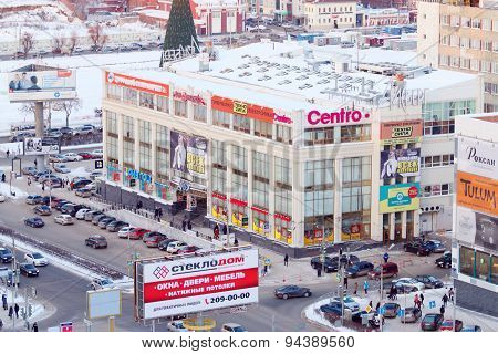 Perm, Russia - December 09, 2014: Shopping Complex Iceberg. More Than 60 Stores In Iceberg Are Colle