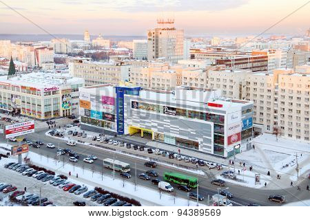 Perm, Russia - December 09, 2014: Shopping Complex Iceberg Modern. Iceberg Modern Mall Was Opened In