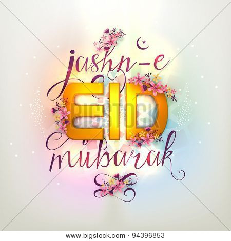 Elegant greeting card design with shiny text Jashn-E-Eid Mubarak decorated by pink flowers on floral background for Muslim community festival celebration.