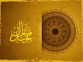 pic of arabic calligraphy  - Creative greeting card design decorated with beautiful floral pattern and Arabic Islamic calligraphy of text Eid Mubarak on grungy background for Muslim community festival - JPG