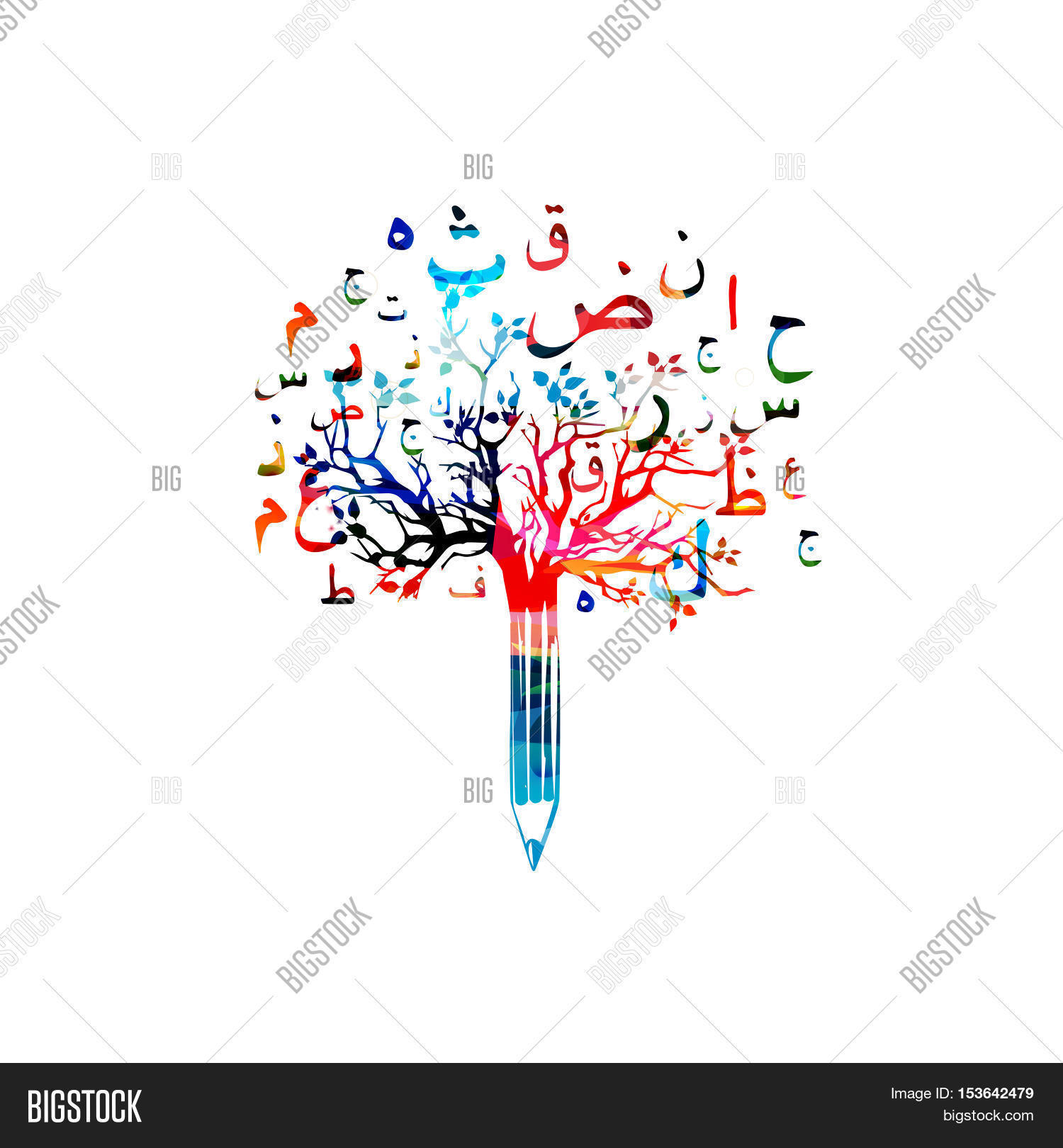 Arabic Book Cover Design Vector ~ Colorful pencil tree vector image photo bigstock