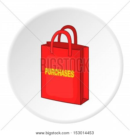 Shopping bag icon. Isometric illustration of shopping bag vector icon for web