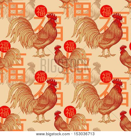 Vector seamless pattern of fiery red roosters and hieroglyph