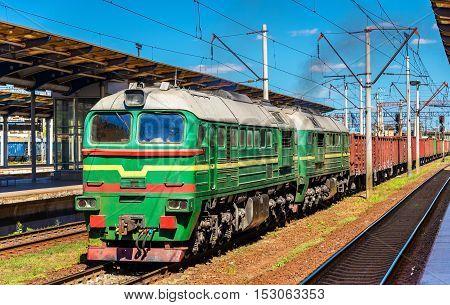 Freight train at Darnytsia railway station in Kyiv - Ukraine