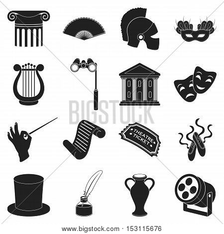 Theater set icons in black style. Big collection theater vector symbol stock