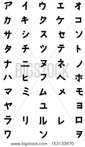 Vector Set Of Katakana Symbols. Japan Alphabet.