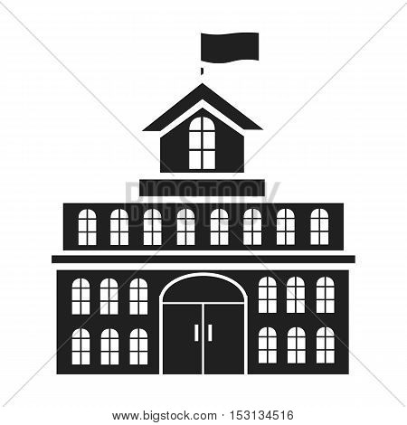 Government icon in black style isolated on white background. Building symbol vector illustration.
