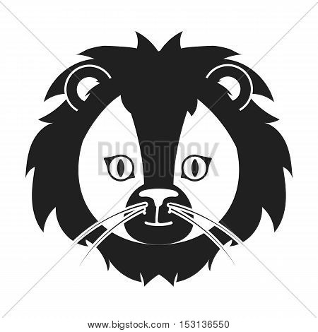 Circus lion icon in black style isolated on white background. Circus symbol vector illustration.