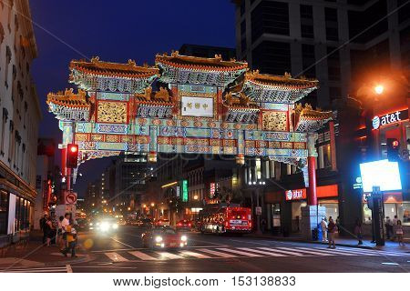 WASHINGTON DC - AUG 9, 2010: The Friendship Archway spanning H Street in the heart of Chinatown at night, Washington DC, USA.