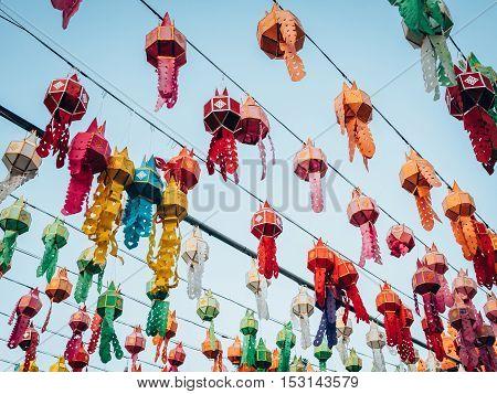 Colorful Lamp And Lantern In Loi Krathong Wat Phra That Haripunchai Lamphun Thailand