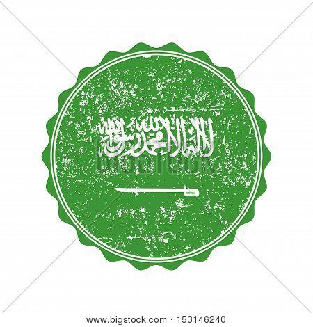 Saudi Arabia flag stamp with grunge. Vector illustration