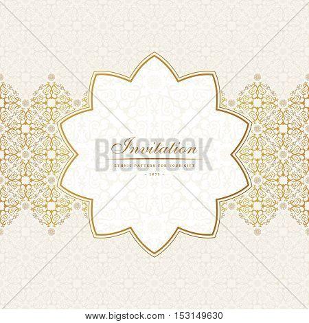 Vector Banner islam ethnic design. Invitation vintage label and vector frame. Blank frame and label Vintage sticker emblem. Eastern gold illustration