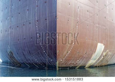 prow of cargo ship in shipyard front view