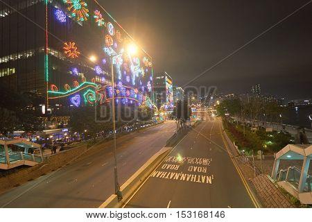 HONG KONG - CIRCA JANUARY, 2016: street in Hong Kong at night. Hong Kong is an autonomous territory on the southern coast of China at the Pearl River Estuary and the South China Sea.