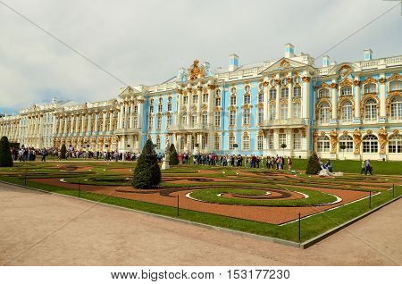 23.06.2016.Russia.Pushkin.View of the Catherine Palace in the summer.
