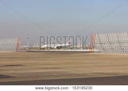 5 November 2015 - Japan Airlines (jal) Airplanes In Tokyo International Airport Haneda, Japan