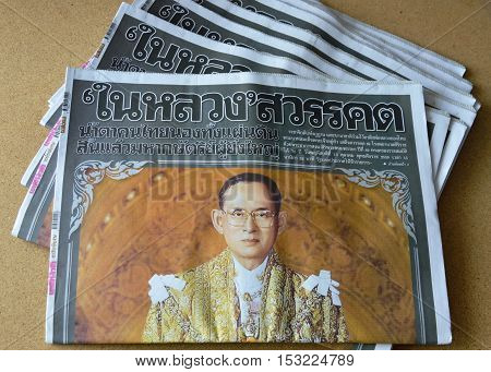 Bangkok Thailand October 25, 2016 Thailand newspaper Daily News special issue publish on October 14,2016 collected some image and royal duties of his majesty king Bhumibol Adulyadej for remind people after pass away