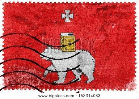 Flag Of Perm, Russia, Old Postage Stamp