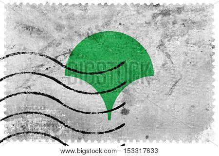 Flag Of Tokyo Metropolis (symbol), Japan, Old Postage Stamp