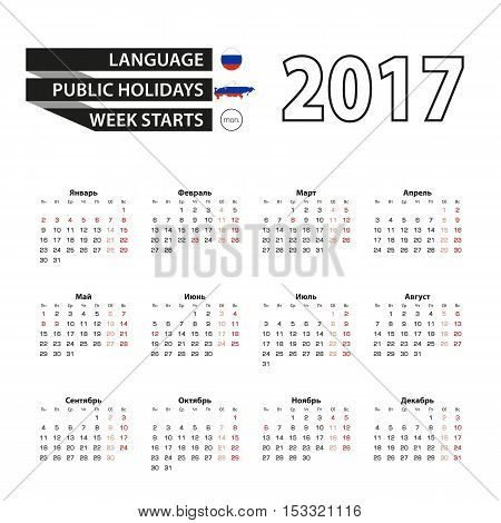 Calendar 2017 On Russian Language. With Public Holidays For Russia In Year 2017. Week Starts From Mo