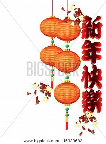 Chinese new year lanterns with firecrackers