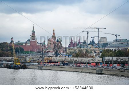 Moscow, Russia - October, 15, 2016: embankment in a center of Moscow, Russia