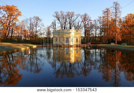 Autumn in the Catherine Park in Tsarskoye Selo Upper Bath